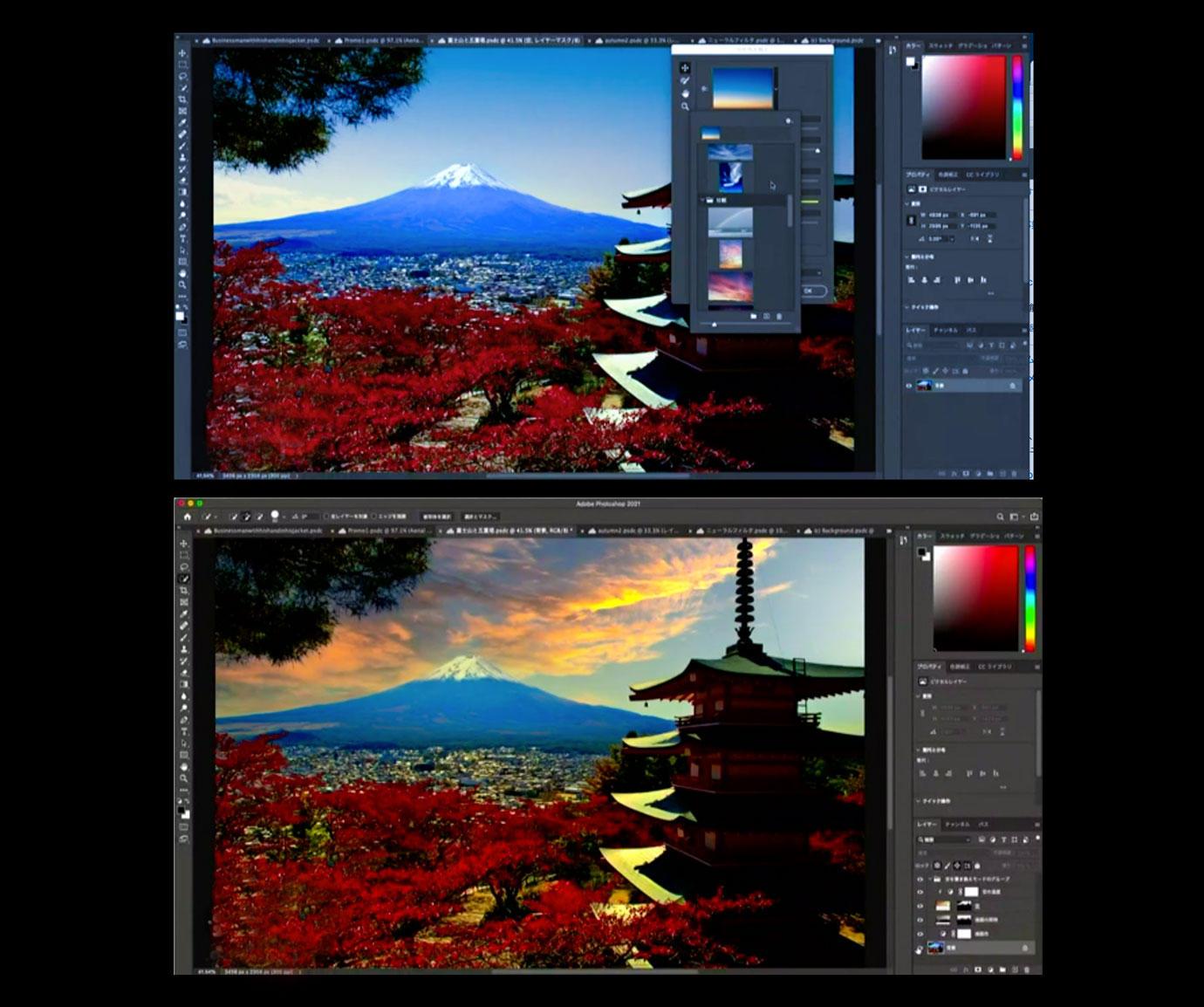 Adobe4.jpg