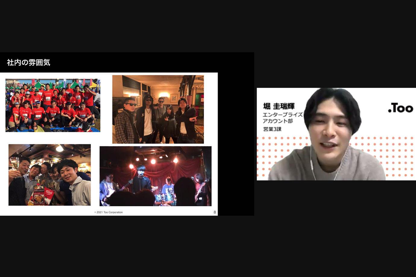 onlinesetsumei3].jpg