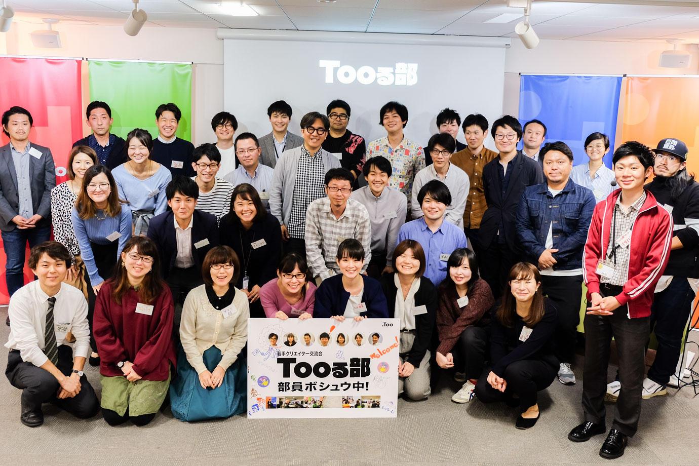 toolbu_04.jpg
